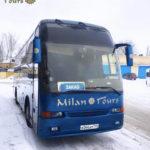 Аренда автобуса DAF 49 мест