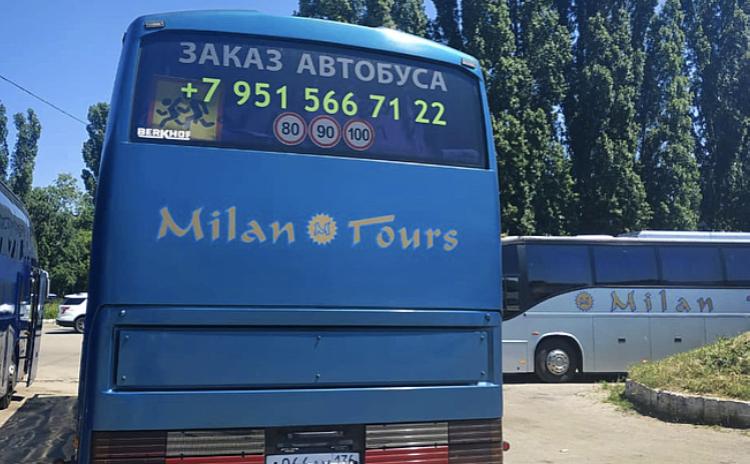 milan-tours2